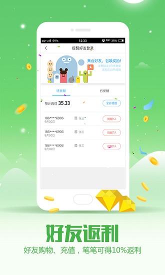 招财狗最新版软件