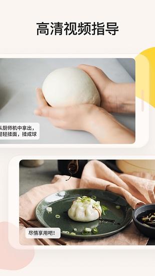 厨房故事官网版苹果版