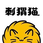 刺猬猫阅读破解版免费