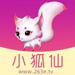 小狐仙视频直播二维码版v1.4.0