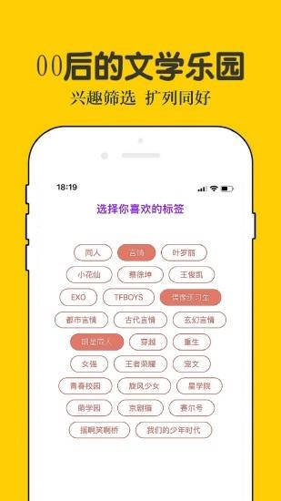 话本小说app下载最新版苹果版