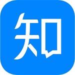 知乎app下载安装苹果版