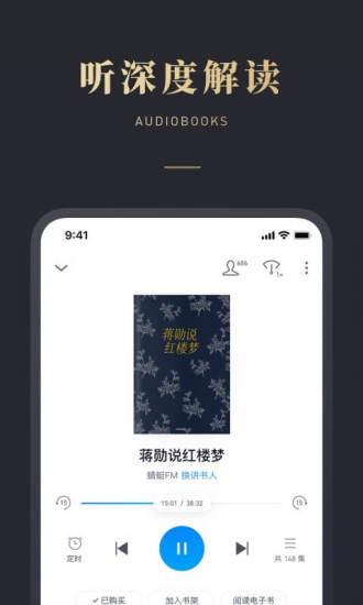 微信读书app官网版下载