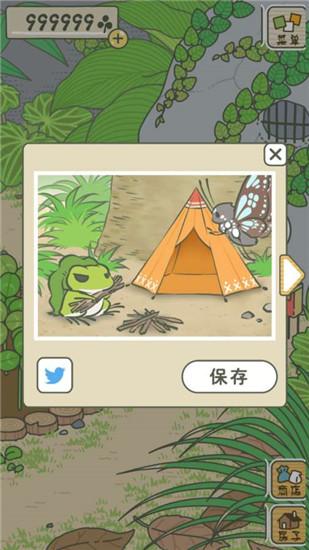 旅行青蛙中国版下载