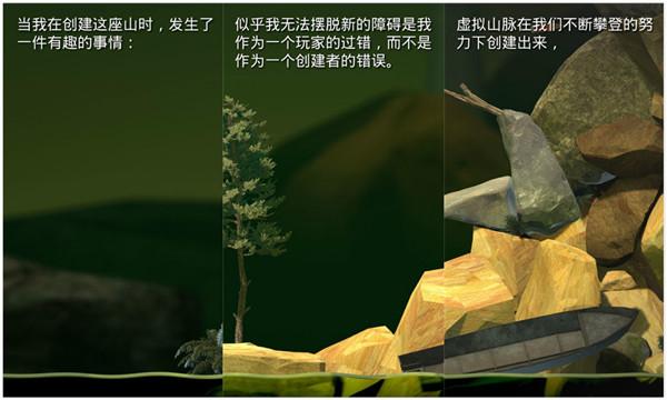 掘地求升中文版app下载
