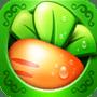 保卫萝卜2破解版v4.8.0