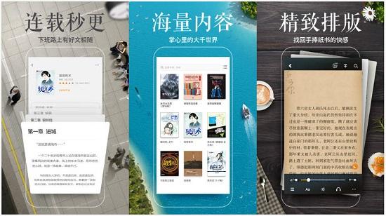 多看阅读app软件