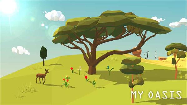 我的绿洲app