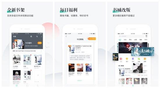 熊猫看书去广告版下载