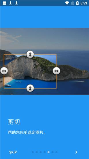 图片尺寸修改器无广告版app