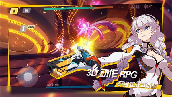 崩坏3破解版游戏下载