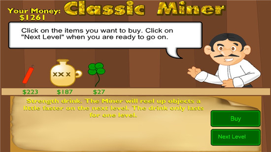 黄金矿工单人版游戏下载