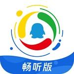 腾讯新闻畅听版v4.0.0