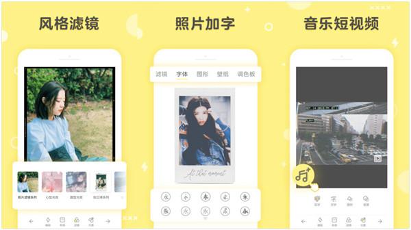 黄油相机免费下载安装app