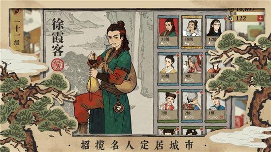 江南百景图破解版游戏