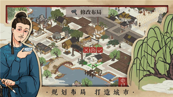 江南百景图内购破解版游戏