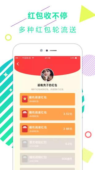 东方娱乐新闻头条app