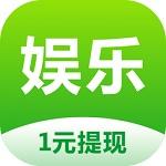 东方娱乐新闻头条v1.6.8