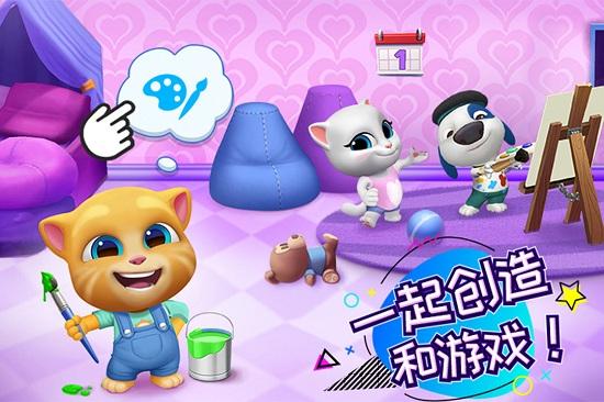汤姆猫总动员无限金币钻石版游戏