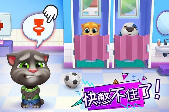 汤姆猫总动员无限金币钻石版苹果