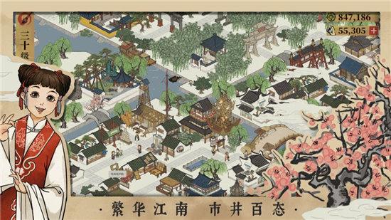 江南百景图破解版无限补天石游戏下载