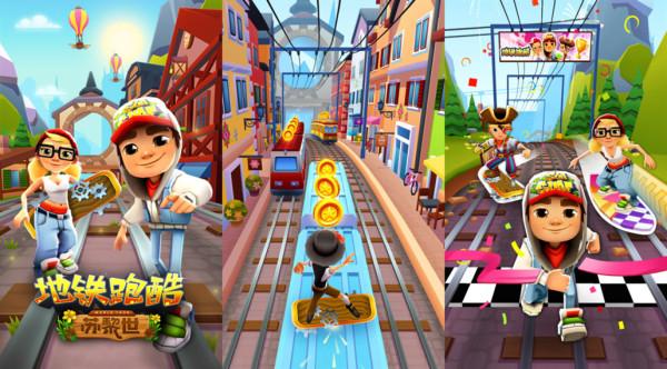 地铁跑酷无限金币版:一款最好玩的闯关跑酷游戏