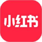 小红书最新版v6.57.0