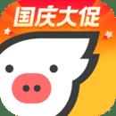 飞猪旅行官网版