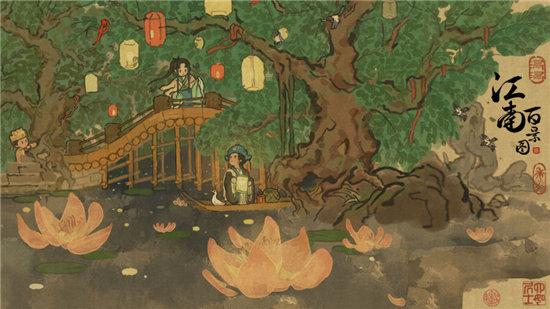 江南百景图游戏安卓下载游戏最新版
