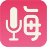 嗨玩变声器app下载软件