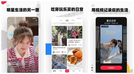 小红书app:一款帮你标记生活的购物分享软件