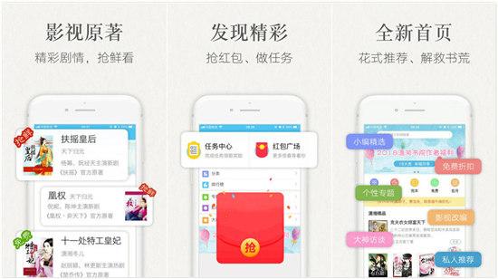 潇湘书院手机3g版