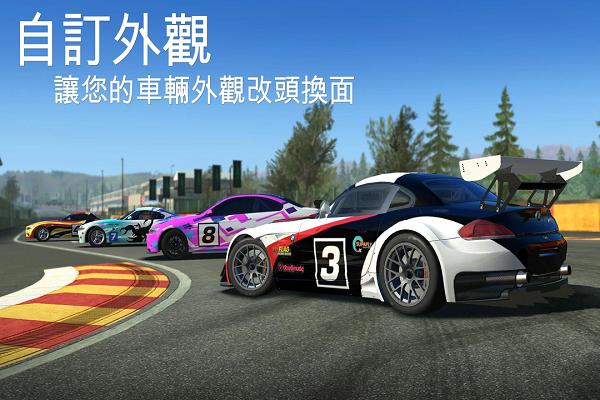 真实赛车3无限金币版游戏