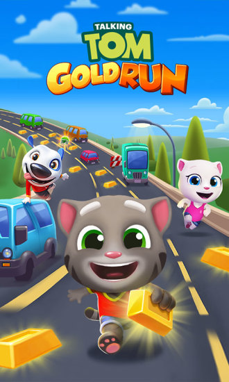 汤姆猫跑酷兑换码2020版游戏下载