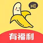 香蕉视频破解版无限次数版v1.2.6
