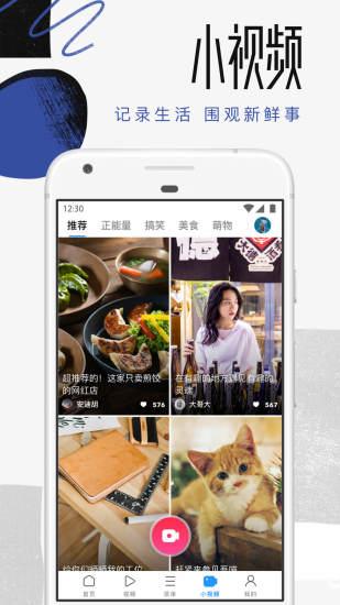 UC浏览器官网版app