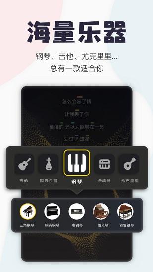 唱鸭下载安装安卓版
