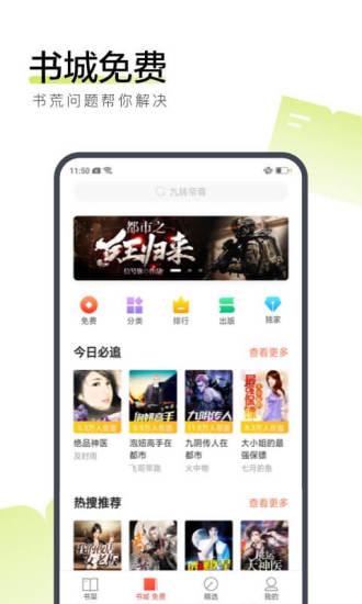 搜狗阅读2012旧版