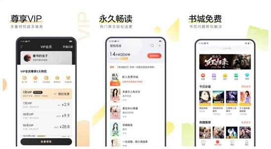 搜狗阅读2012旧版下载