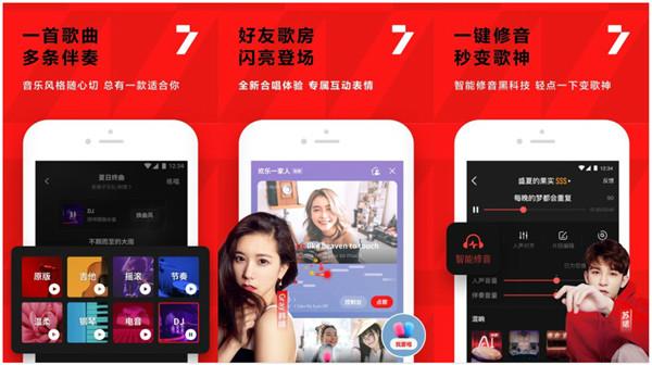全民k歌下载安装2020版app