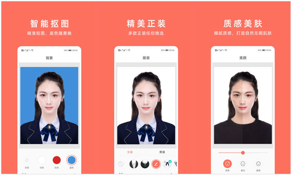 最美证件照app下载免费安卓