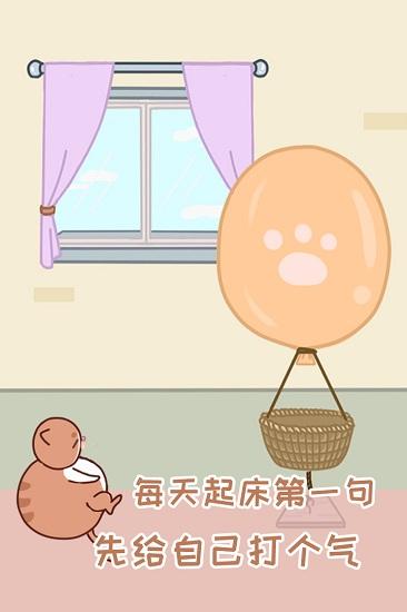 藏猫猫大作战无限金币版游戏