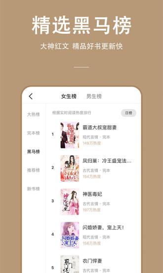 连尚免费读书官网版app