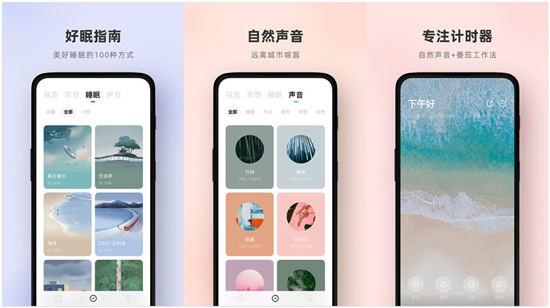 潮汐app官网版
