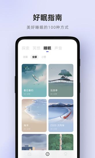 潮汐app官方下载软件苹果版