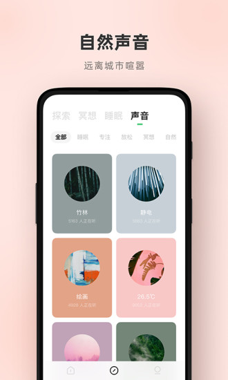 潮汐app官方下载软件手机版