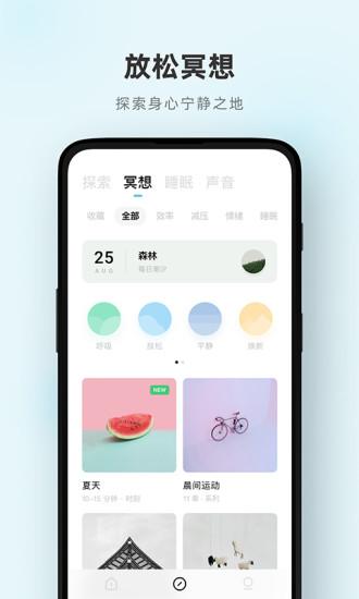 潮汐app官方下载软件安卓版