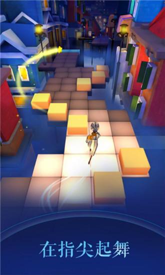 滚动的天空2官方下载正版游戏