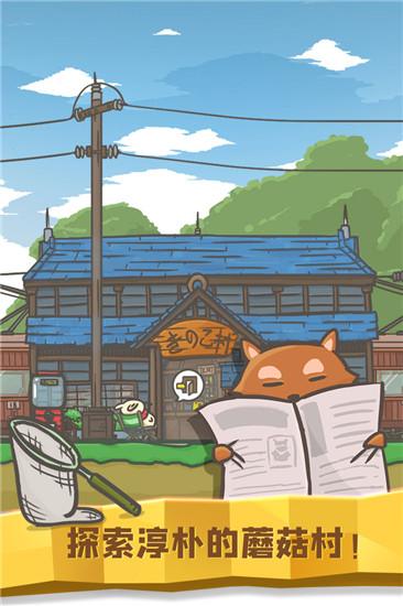 月兔历险记最新版游戏下载
