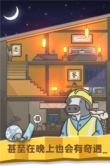 月兔历险记最新版游戏
